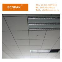 Wholesale Moistureproof Sound Absorption Acoustic Drop Fiberglass Ceiling Panels Insulation from china suppliers