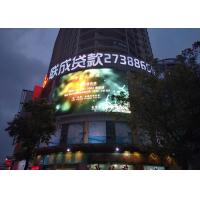 Wholesale 7000 Cd / ㎡ P10 Video Full Color Led Signs Outdoor 1/2 Scan Iron Or Steel Material from china suppliers