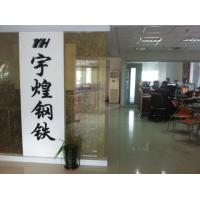 wuxi yuhuang trading co.,ltd