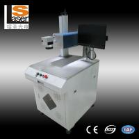 Wholesale 20w 30W 50W Fiber Laser Marking Machines High Speed With Galvanometer from china suppliers