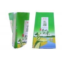 Wholesale Bopp Laminated Woven Polypropylene Packaging Bags Sacks , 25Kg PP Woven Bags from china suppliers