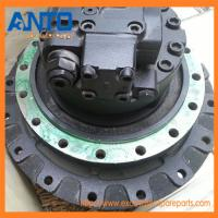 Wholesale Excavator Travel Motor 148-4695 209-5992 204-2819 Fit  For Caterpillar Excavator 320C 320D from china suppliers
