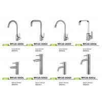 Wholesale sink mixer basin mixer from china suppliers