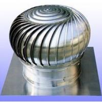Wholesale powerless roof fan from china suppliers