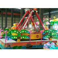 Wholesale Safety And Fun Pirate Ship Amusement Ride For Children Parks / Shopping Malls from china suppliers