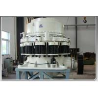 Wholesale 2012 Hot Design of Basalt Cone Crusher from Sentai, Gongyi from china suppliers