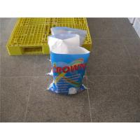 Wholesale cheap price bulk bag good quality washing powder/good quality detergent powder from linyi from china suppliers