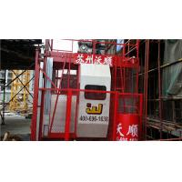 Wholesale Construction elevator single cage , Double cage electric Builder Hoist from china suppliers