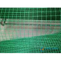 Wholesale PVC Coated Welded Wire Mesh With Plastic Protection Layer Fit for Outside from china suppliers