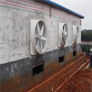 Buy cheap Large industrial RFP fiberglass fan exhaust system fan wholesale from wholesalers