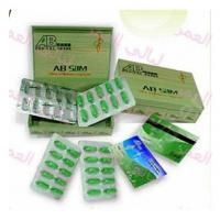 Wholesale AB Slim Cellulose Capsule Weight Loss Botanical Slimming Softgel with FDA  GMP from china suppliers