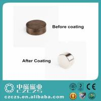 Wholesale 3200 Gauss Circular Ndfeb Permanent Magnet Diameter 9.5 mm Thickness 1.5 mm from china suppliers