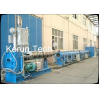 Wholesale CE Standard 50 - 250mm HDPE Pipe Extrusion Machine  / Ppr Pipe Making Machine from china suppliers