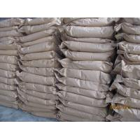 Buy cheap Calcium formate in china from wholesalers