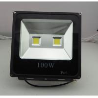 Wholesale High Power Led Flood Lamps Outdoor , Portable Rechargeable Led Floodlight IP66 from china suppliers