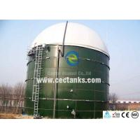 Wholesale 30000 gallon Industrial Water Tanks , liquid fertilizer storage tanks from china suppliers