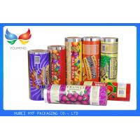 Wholesale Hot Laminating Printed Plastic Rolls ,  Soft Opaque Plastic Packaging Rolls from china suppliers