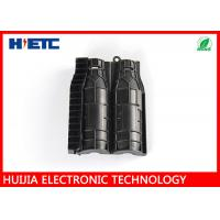 Buy cheap Fiber Optic Accessories Optical Fiber Joint Equipment Coaxial Connector Closure from wholesalers