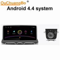 Wholesale Ouchuangbo 10.25 inch sereo android 4.4 for Mazda 3 2013-2017 with gps navi 3g wifi SWC from china suppliers