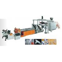 Wholesale Transparent PVC film extrusion production line from china suppliers
