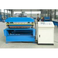 Wholesale aluminum corrugated roof making machine from china suppliers