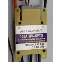 Wholesale Brushless Electronic Speed Controller 100a 4 In 1 ESC For RC Airplane Motors from china suppliers