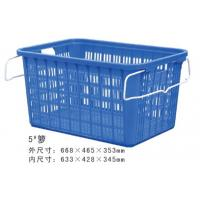 Wholesale Plastic Recycle Storage Box Busket #5 from china suppliers
