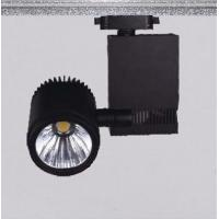 Wholesale led track lighting for showroom or shop lighting supplier: from china suppliers
