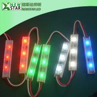 Wholesale IP65 12V 5730 SMD LED Module, High Brightness LED Adervertising Light from china suppliers