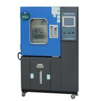 Wholesale Humidity and Temperature Controlled Chamber from china suppliers