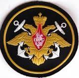 Wholesale Russian Navy Patch Classic Round Iron On from china suppliers