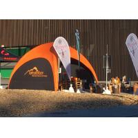 Wholesale Inflatables Camping Tent Used for Travel  Outdoor  Inflatable Canopy Tents from china suppliers