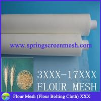 Wholesale Flour Strainer Mesh from china suppliers