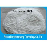 Wholesale 99% CAS 23239-88-5 Local Anesthetic Drugs Benzocaine Hydrochloride with reasonable price and safe delivery from china suppliers