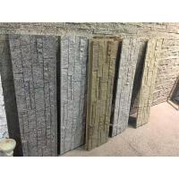 Wholesale Waterproof Brick 3d Wall Panels Fire Retardant 3d Wall Board for Exterior Wall Replacement from china suppliers