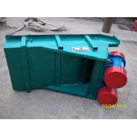 Wholesale China best quality electromagnetic vibrating feeder from china suppliers