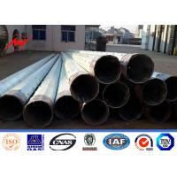 Wholesale Tapered Steel Power Pole 16m Height with Planting Depth 2.3m 3.5mm Wall Thickness from china suppliers