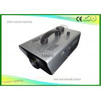 Wholesale 900 Watt Regular Fogger Stage Effect Wireless Fog Machine Output Distance 5m from china suppliers
