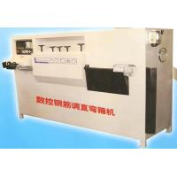 Wholesale CNC Rebar Straightening and Bending Machine from china suppliers