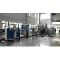 China PC, PS Optical Grade Film Extrusion Machine, Optical Sheet Production Line , Optical Film Coating Machine on sale