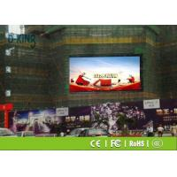 Wholesale High Gray Level HD LED Display Rental Digital Advertising Display Screens from china suppliers