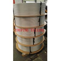 Wholesale cold drawing aluminium tube for air-condition from china suppliers
