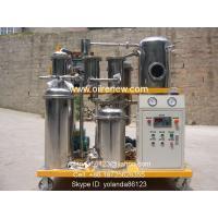 Wholesale Stainless Steel Used Cooking Oil Purifier | Vegetable Oil Filter | UCO Regeneration System SYA-50 from china suppliers