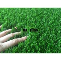 Wholesale C Shape Landscape Artificial Grass PU Coating  Fake Grass beautiful realistic looking artificial grass from china suppliers