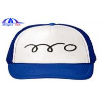 Wholesale Custom Embroidered 100%  New Cotton Fashion  Embroidered Baseball Cap from china suppliers