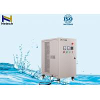 Wholesale 5-30g Air Cooling Large Ozone Generator Ozone Water Sterilizer Well Water Ozone Purifier from china suppliers