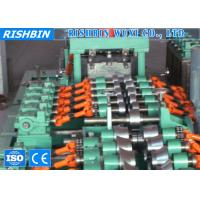 Wholesale Carbon Steel Size Adjustable C & Z Roof Purline Roll Forming Machinery for PEB from china suppliers