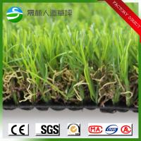 The garden artificial grass PE &PP