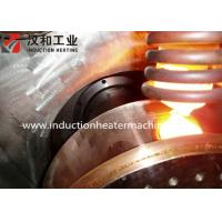 Wholesale High Rotating Speed Continuous Induction Furnace For Melt Spun from china suppliers