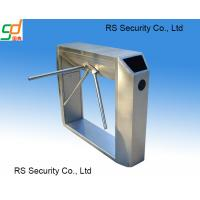 Wholesale Customized Dustproof Tripod Turnstile Gate , Half Height Turnstile Barrier With RFID Reader from china suppliers